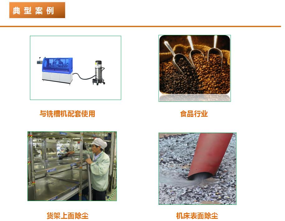 成都勁邦PDB-series頂置式工業吸塵器