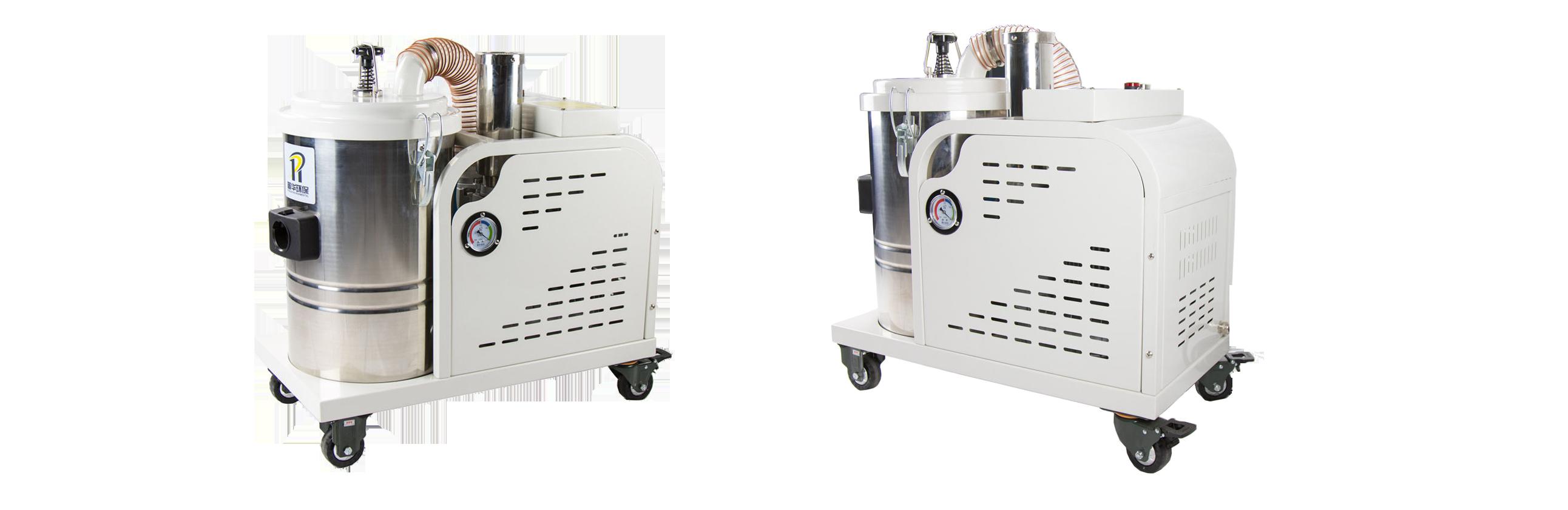 成都勁邦PSB-series緊湊型工業吸塵器