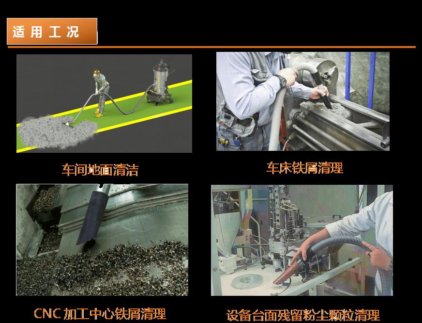 成都勁邦PKB-series經典型工業吸塵器